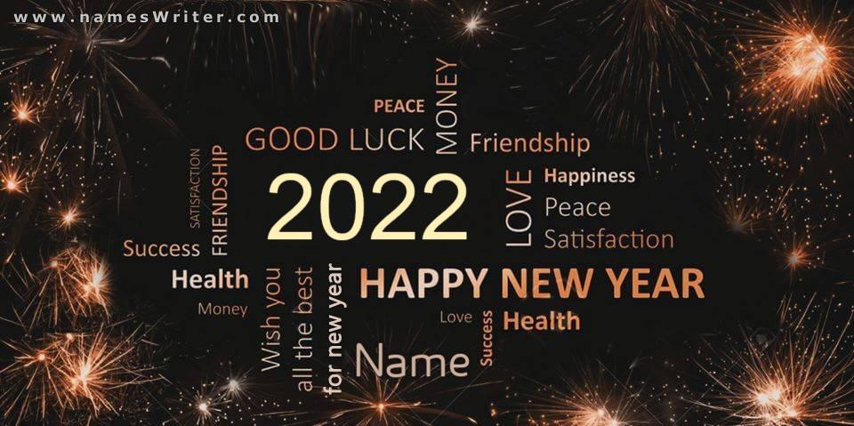happy new year with best