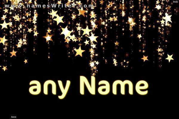 اكتب اسمك بخط عريض مع النجوم